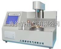 SCKS402型开口闪点自动测定仪  SCKS402型