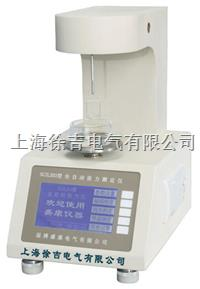 SCZL203全自动张力测定仪