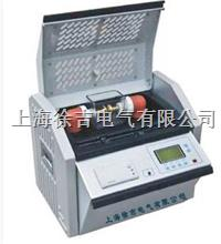 SCJD901绝缘油耐压自动测定仪 SCJD901