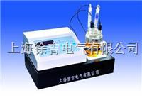 WS-2微量水分测定仪 WS-2