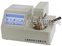 BS-3000闭口闪点全自动测定仪 BS-3000