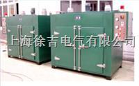 HG101系列电热鼓风干燥箱 HG101系列