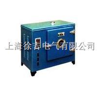 SM-1X电热恒温鼓风干燥箱 SM-1X