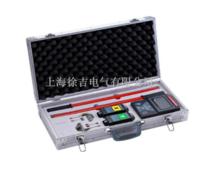 全智能无线高低压语音核相仪 KT6900