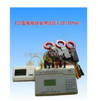 电能综合测试仪(LCD128*64) DZC型