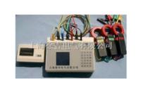 输变电工频参数测试仪 XBSC