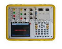 三相电能表现场校验仪(台式) YWDCY-3