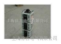 三相调压器 TSGC2型系列