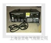 固定升降变压器 TC型