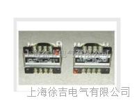 控制变压器 BK型系列
