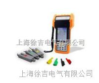 手持式多功能用电稽查仪 HDGC3551