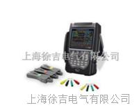 便携式三相电能表校验仪 HDGC3520
