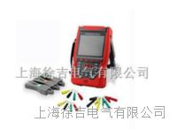 电能质量在线监测系统 HDGC3521
