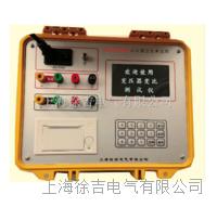 变压器变比组别测试仪 SUTE5000