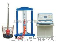 电力安全工器具力学性能试验机 电力安全工器具力学性能试验机