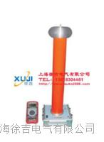 电容分压器 FRC-200KV