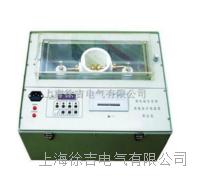 绝缘油测试仪 STJC-II