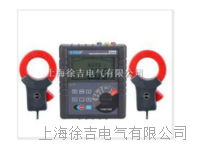 钳式接地电阻测试仪 ETCR3200
