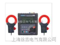 双钳口接地电阻测试仪 ETCR3200