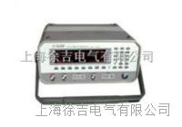 数字选频电平表 ZY5010
