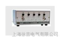 功率衰减器(75Ω) ZY5146 20W