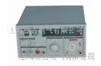 耐压仪 ZHZ8
