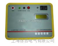 发电机绝缘测试仪 KZC38-II