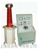 移动式工频耐压试验台 移动式工频耐压试验台
