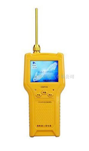 银川特价供应sf6红外线定量检测仪 sf6红外线定量检测