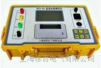 南昌特价供应TKZZ-5A直流电阻快速测试仪 TKZZ-5A直流电阻快速测试仪