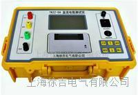长沙特价供应TKZZ-5A直流电阻快速测试仪 TKZZ-5A直流电阻快速测试仪