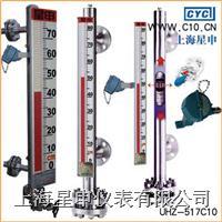 磁性翻柱液位计 UHZ-517C10/C10A