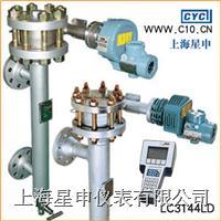 电动浮筒液位变送器 LC3144LVD