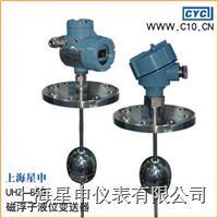 磁浮子液位變送器 UHZ-517B59