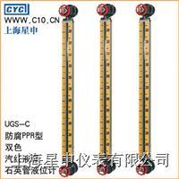 石英玻璃液位計 UGS-C