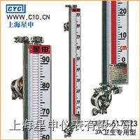 卫生标准型磁翻柱液位计   UHZ-517C23
