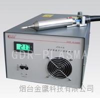 18年专注常压等离子处理机 大气等离子表面活化处理系统 可非标定制