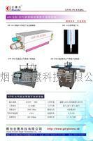 18年专注常压等离子表面处理机设备 等离子表面处理机 可非标定制