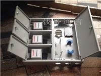 嵌入式三网合一光纤分配箱