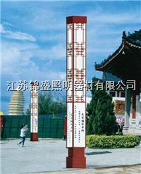 江苏景观灯厂家