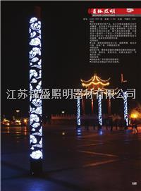 云南景观灯生产厂家 云南景观灯生产厂家