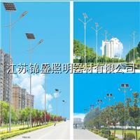 太阳能路灯 js-09