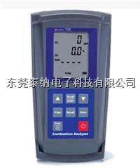SUMMIT-709燃烧分析仪
