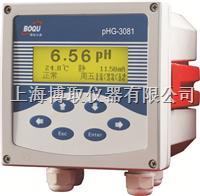 在线PH计,国产PH计,上海博取PH计,3081PH酸度计 PHG-3081