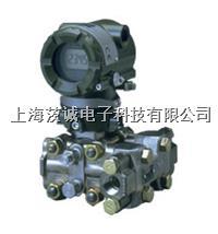 EJA115-微小流量变送器
