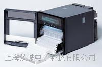 μR10000/μR20000有纸记录仪 μR10000/μR20000