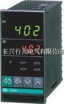 32路温度巡检仪 XMTHJ3248