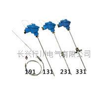 191、131、231、331铠装热电偶