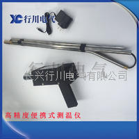 W330 W330-T手提式熔炼测温仪