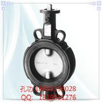 VKF46.40 VKF46.40